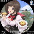 シャイニング・ハーツ~幸せのパン~_2c_BD