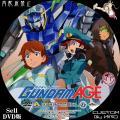 機動戦士ガンダムAGE_DVD_11