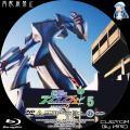 輪廻のラグランジェ2_5b_DVD