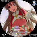 輪廻のラグランジェ2_5a_DVD