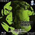 COWBOY BEBOP BD-BOX_2