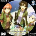 輪廻のラグランジェ2_6a_DVD
