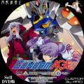 機動戦士ガンダムAGE_DVD_12