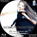 ROBOTICS;NOTES_2a_BD