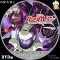 機動戦士ガンダムUC_6_DVD