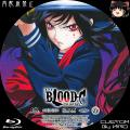 BLOOD-C_劇場版_The_Last_Dark_BD
