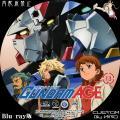 機動戦士ガンダムAGE_DVD_13