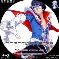 ROBOTICS;NOTES_3b_BD