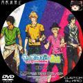 うたのプリンスさまっ_LIVE2_2_DVD