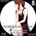ROBOTICS;NOTES_4a_BD