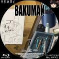 バクマン_7c_BD