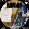 バクマン_6c_BD