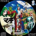 マギ_8SP_CD