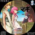 マギ_5SP_CD
