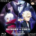 機動戦士ガンダムAGE ~MEMORY OF EDEN~_BD