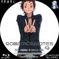 ROBOTICS;NOTES_9b_BD