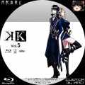 K(ケイ)_5c_BD