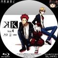 K(ケイ)_4c_BD