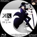 K(ケイ)_2c_BD