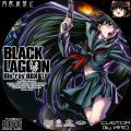 BLACK_LAGOON_BD-BOX_7.jpg