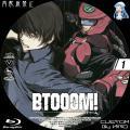 BTOOOM_1_BD.jpg