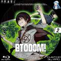 BTOOOM_2a_BD.jpg