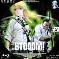 BTOOOM_3a_BD.jpg