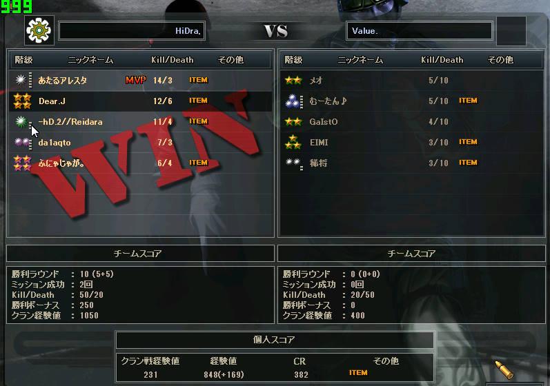 bdcam 2011-09-23 01-40-03-561
