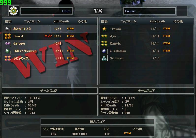 bdcam 2011-09-23 01-40-12-077