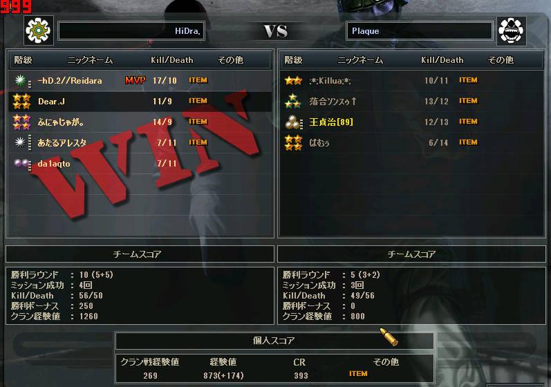 bdcam 2011-09-23 01-40-14-153