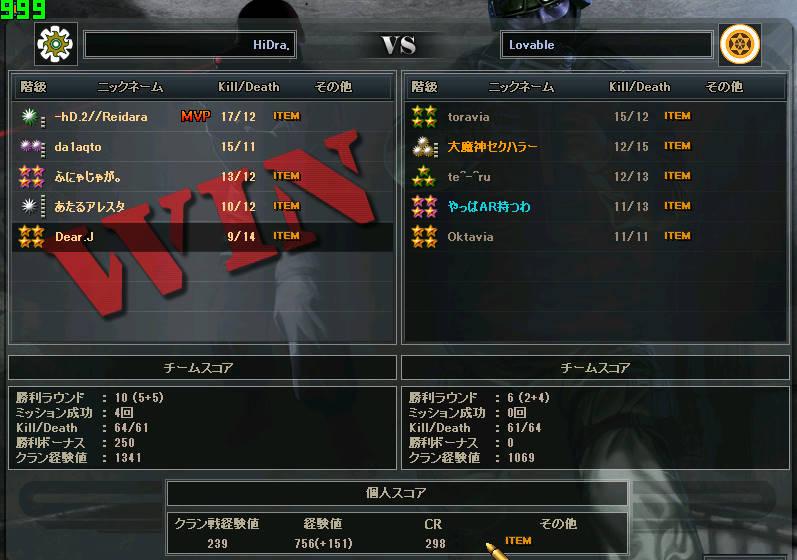 bdcam 2011-09-23 01-40-17-206