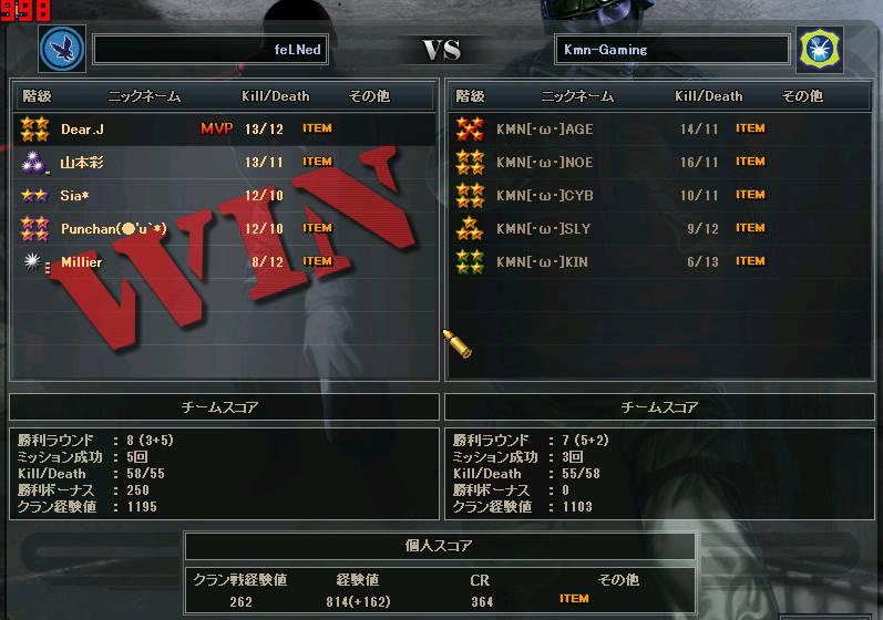 bdcam 2011-09-23 01-40-19-291