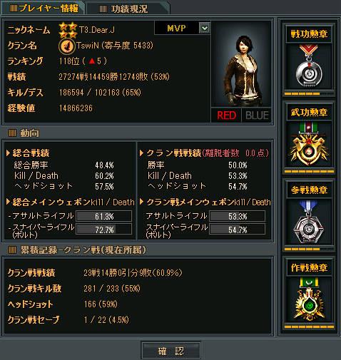 bdcam 2011-10-04 00-19-30-137