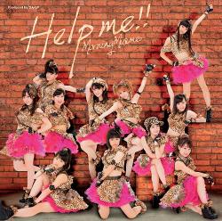 「Help me!!」DVD付き初回限定盤C