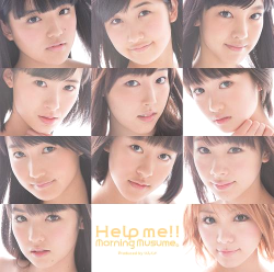 「Help me!!」DVD付き初回限定盤B