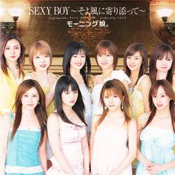 「SEXY BOY~そよ風に寄り添って~」フォトカード5枚封入初回盤