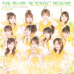 「大阪恋の歌」フォトカード5枚封入初回限定盤