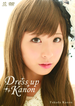 福田花音DVD「Dress up Kanon」