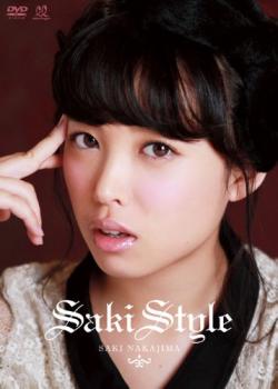 中島早貴1stDVD「Saki Style」