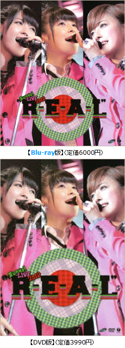 Buono! LIVE 2012