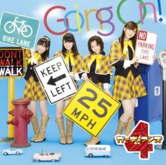 ガーディアンズ4 4thシングル「Going On!」DVD付き初回限定盤