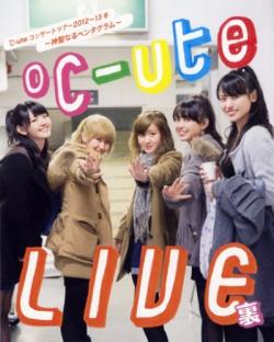 ℃-ute「コンサートツアー2012-2013冬~神聖なるペンタグラム~」裏