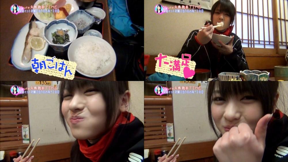 美味しそうな朝食を食べる舞美ちゃん