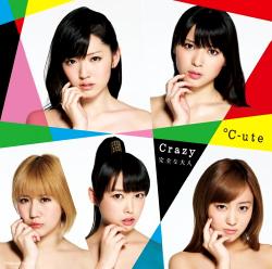 「Crazy 完全な大人」DVD付き初回限定盤B