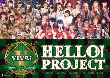 Hello!Project 誕生15周年記念ライブ 2013冬~ビバ!~
