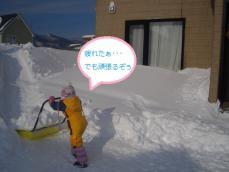 2012.2.2豪雪の朝②