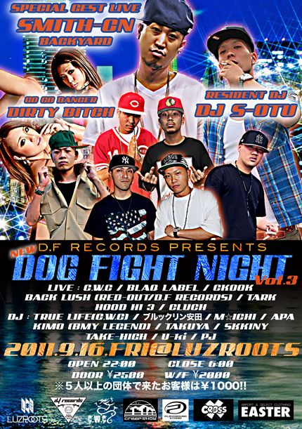 dog-fight-night-volCreepShow CWC EASTER KASHIWAALBUM