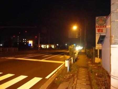 004R16.jpg