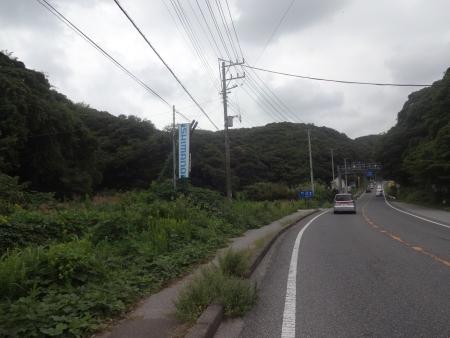056こんな坂道、SHIMANOの看板、これは釣り