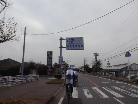 031道の駅三芳村で2度目の休憩、時刻は9時40分